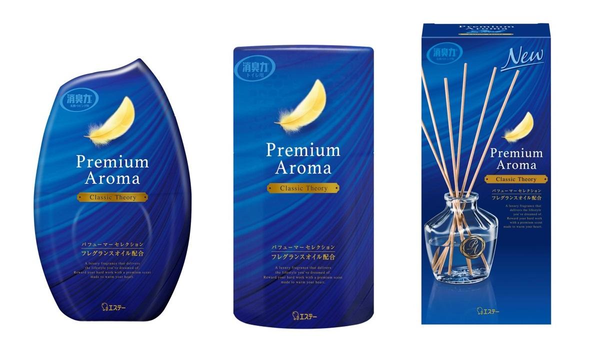 消臭力 Premium Aroma(プレミアムアロマ)」に 知的で凛とした女性を ...